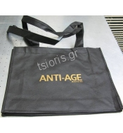 Screen Printing on Non-Woven Bag