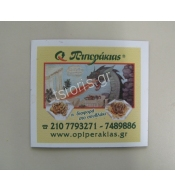 Digital Printing on Magnet