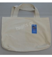 Digital Printing on Fabric Bag
